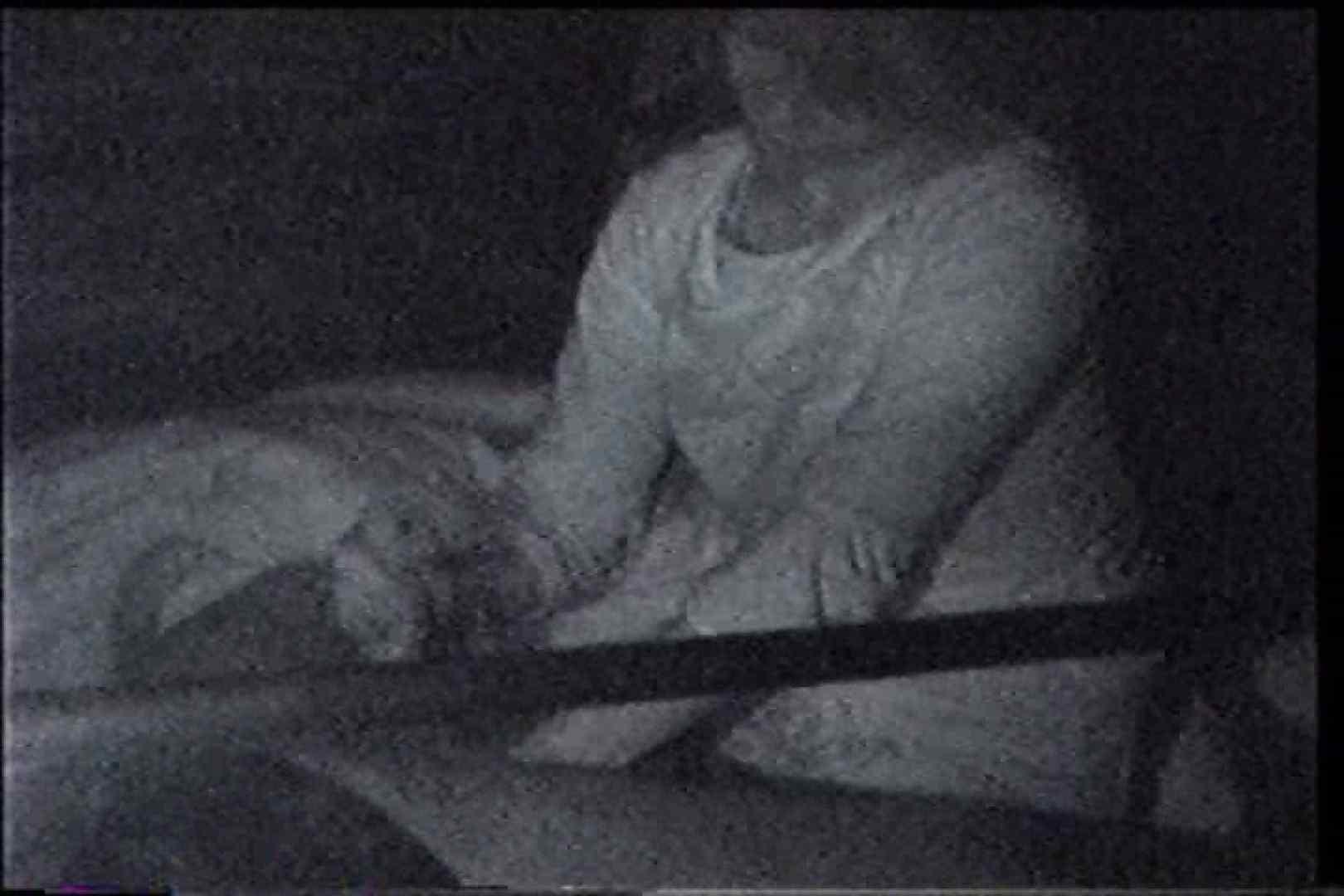 充血監督の深夜の運動会Vol.229 OLセックス 隠し撮りオマンコ動画紹介 92画像 7