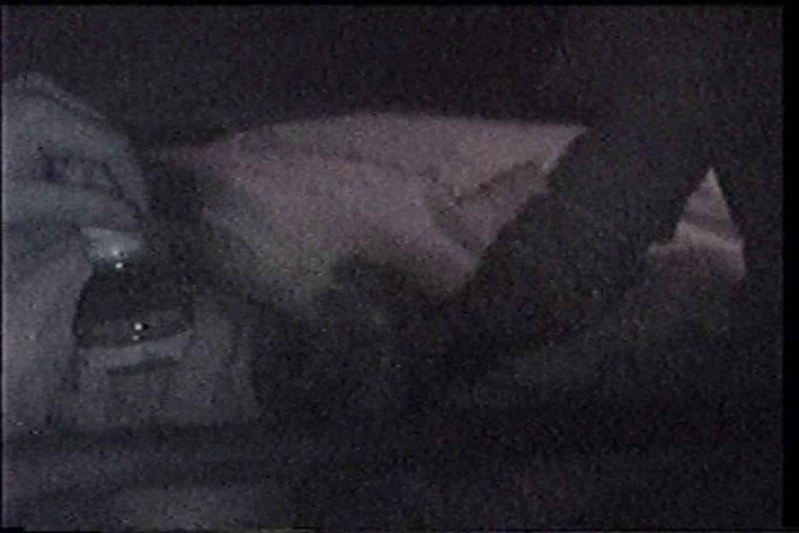 充血監督の深夜の運動会Vol.229 OLセックス 隠し撮りオマンコ動画紹介 92画像 17
