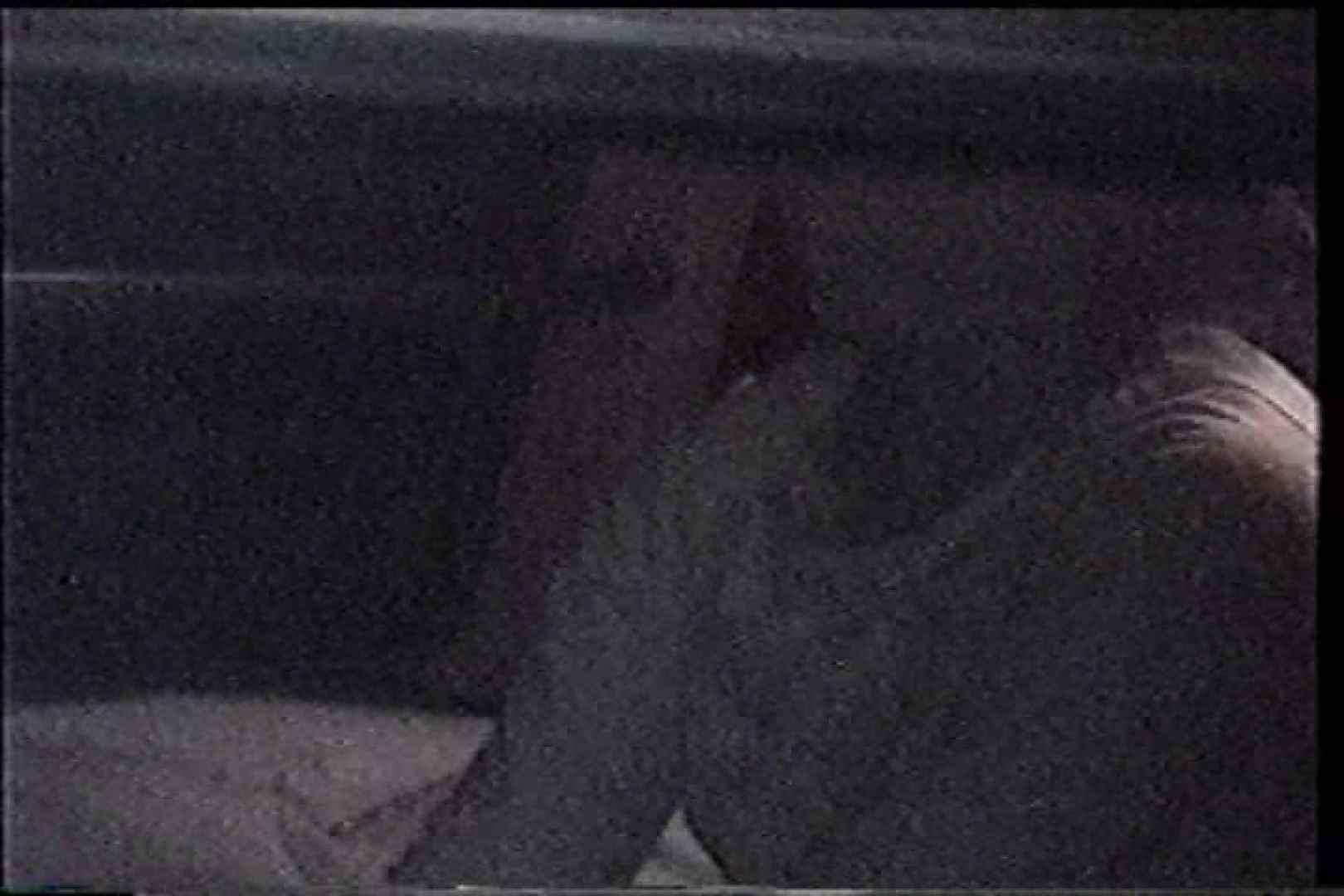 充血監督の深夜の運動会Vol.229 手マン 覗きぱこり動画紹介 92画像 18