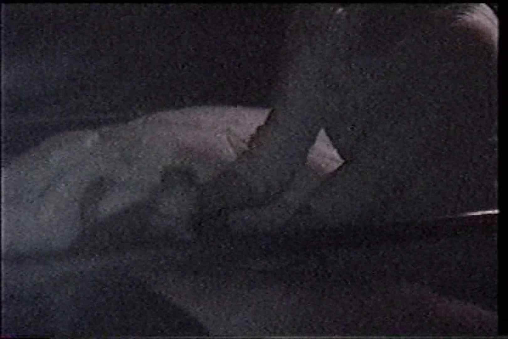 充血監督の深夜の運動会Vol.229 喘ぎ ワレメ無修正動画無料 92画像 19
