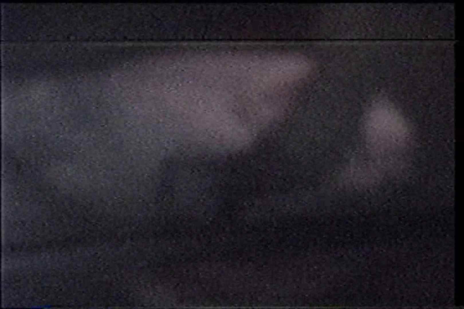 充血監督の深夜の運動会Vol.229 OLセックス 隠し撮りオマンコ動画紹介 92画像 22