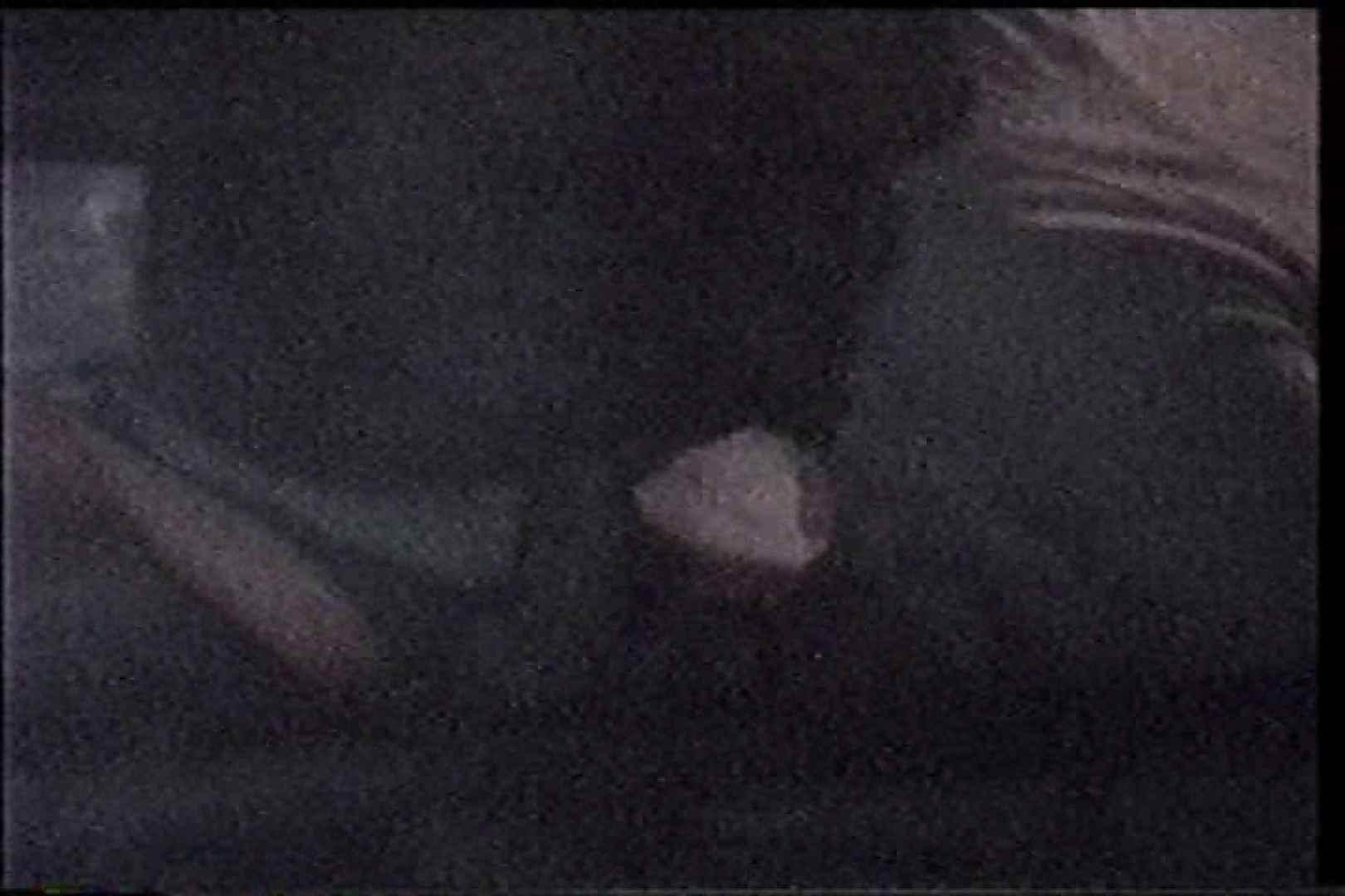 充血監督の深夜の運動会Vol.229 手マン 覗きぱこり動画紹介 92画像 23