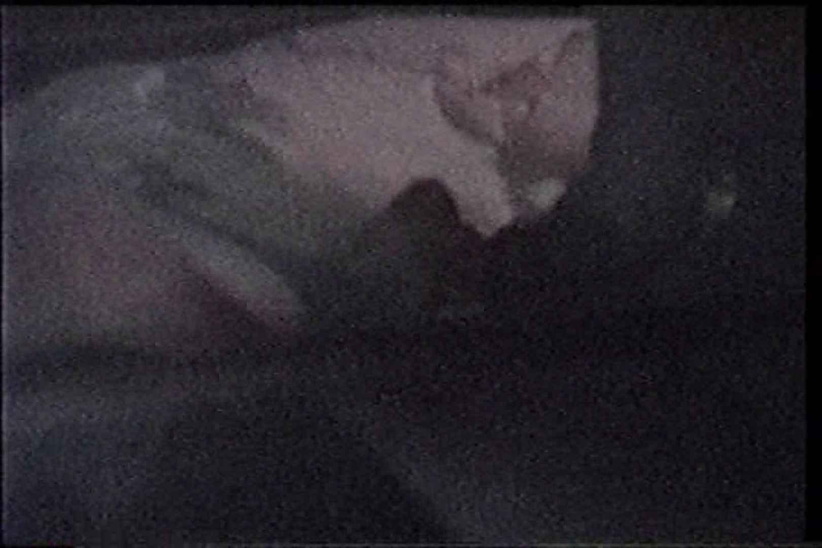 充血監督の深夜の運動会Vol.229 喘ぎ ワレメ無修正動画無料 92画像 24