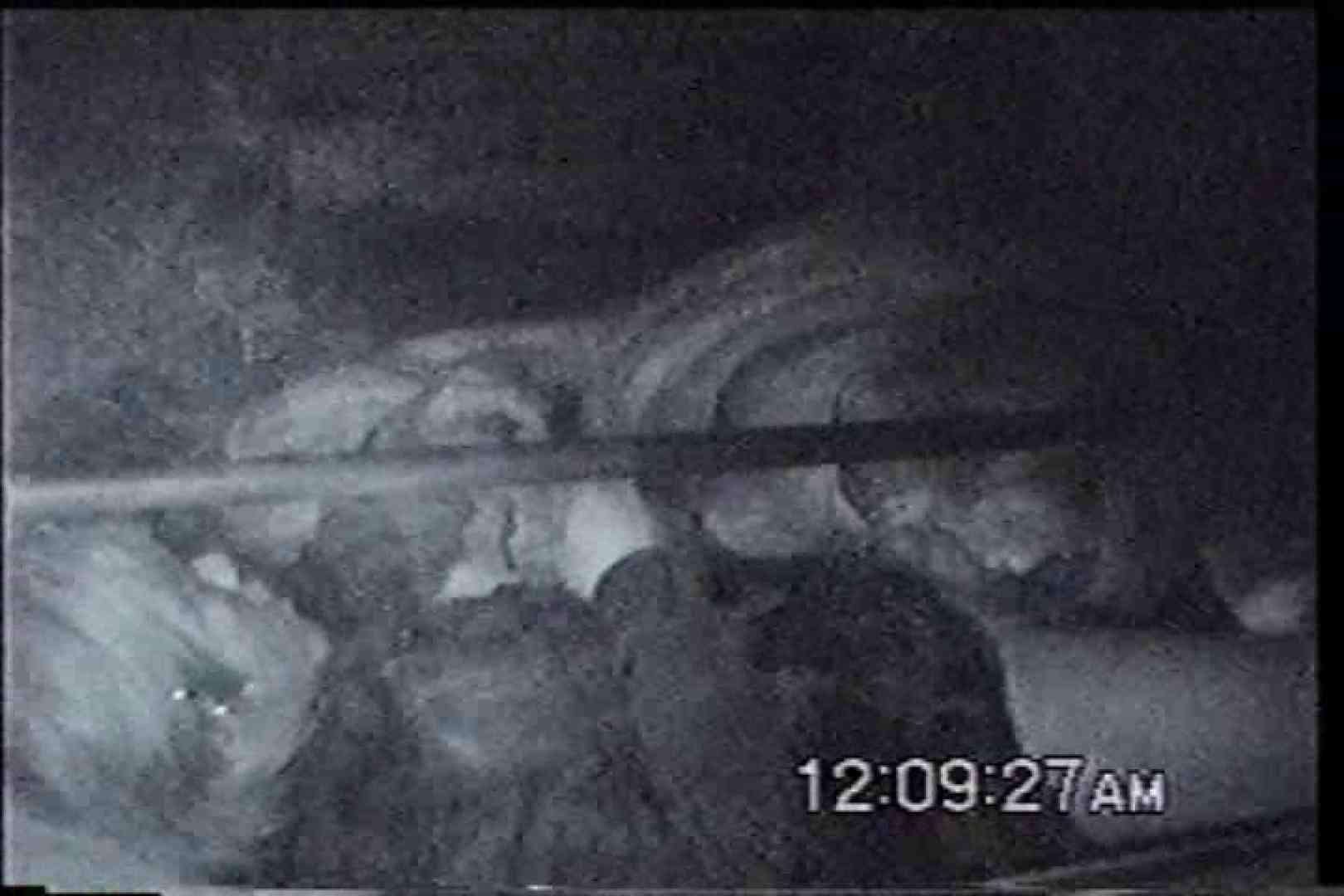 充血監督の深夜の運動会Vol.229 OLセックス 隠し撮りオマンコ動画紹介 92画像 47