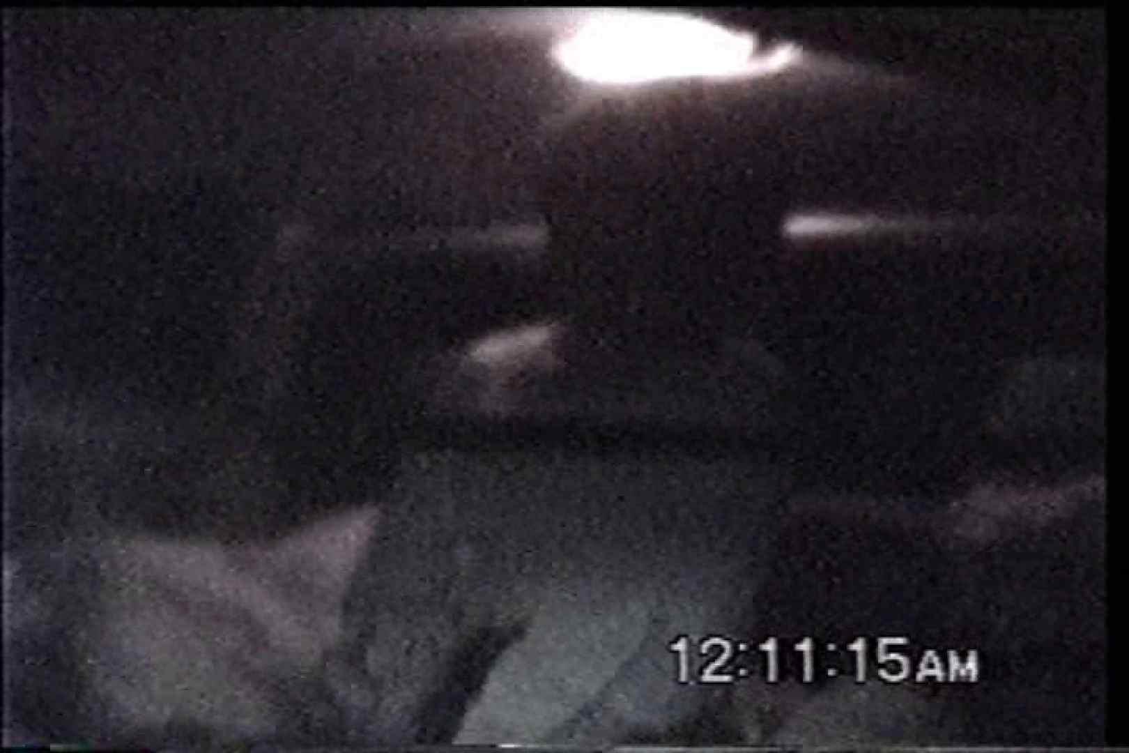 充血監督の深夜の運動会Vol.229 喘ぎ ワレメ無修正動画無料 92画像 59
