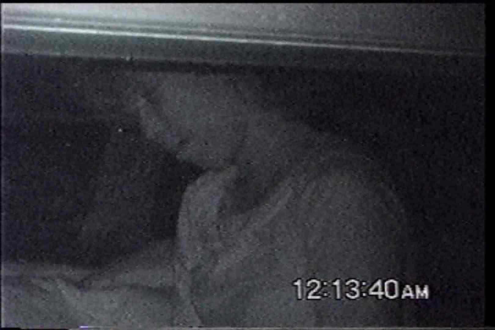 充血監督の深夜の運動会Vol.229 OLセックス 隠し撮りオマンコ動画紹介 92画像 72