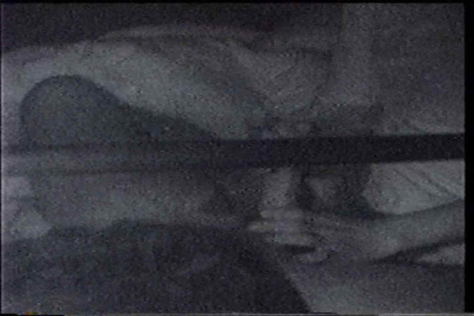充血監督の深夜の運動会Vol.229 手マン 覗きぱこり動画紹介 92画像 78