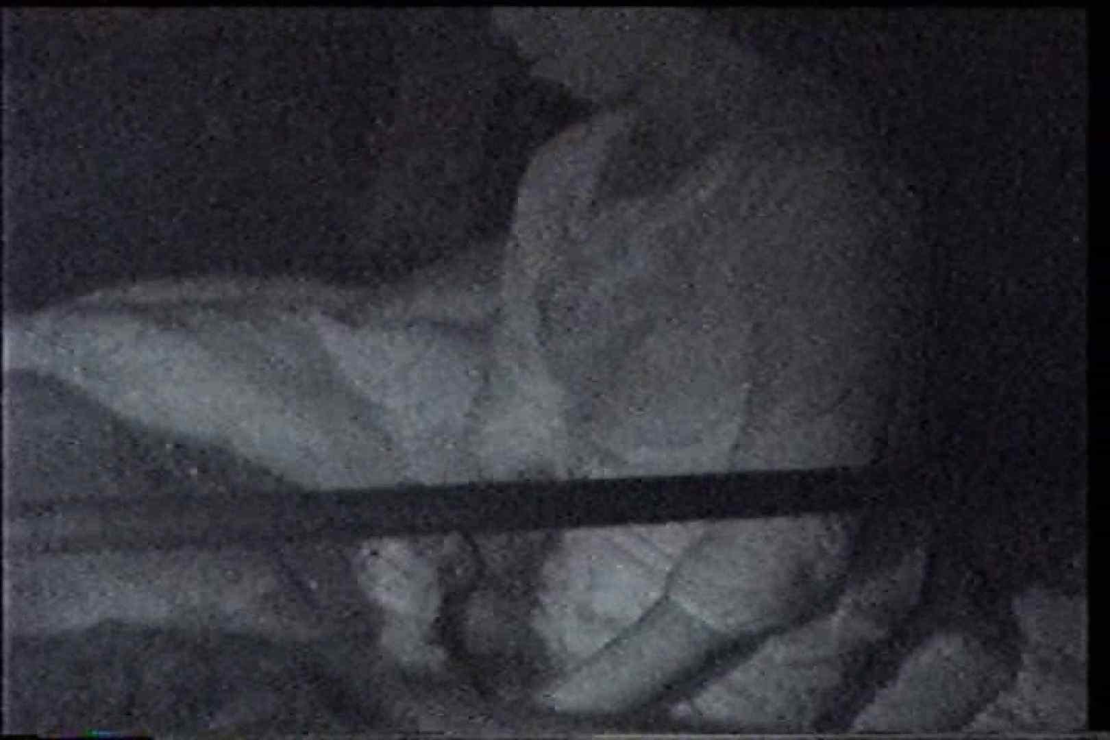 充血監督の深夜の運動会Vol.229 喘ぎ ワレメ無修正動画無料 92画像 79