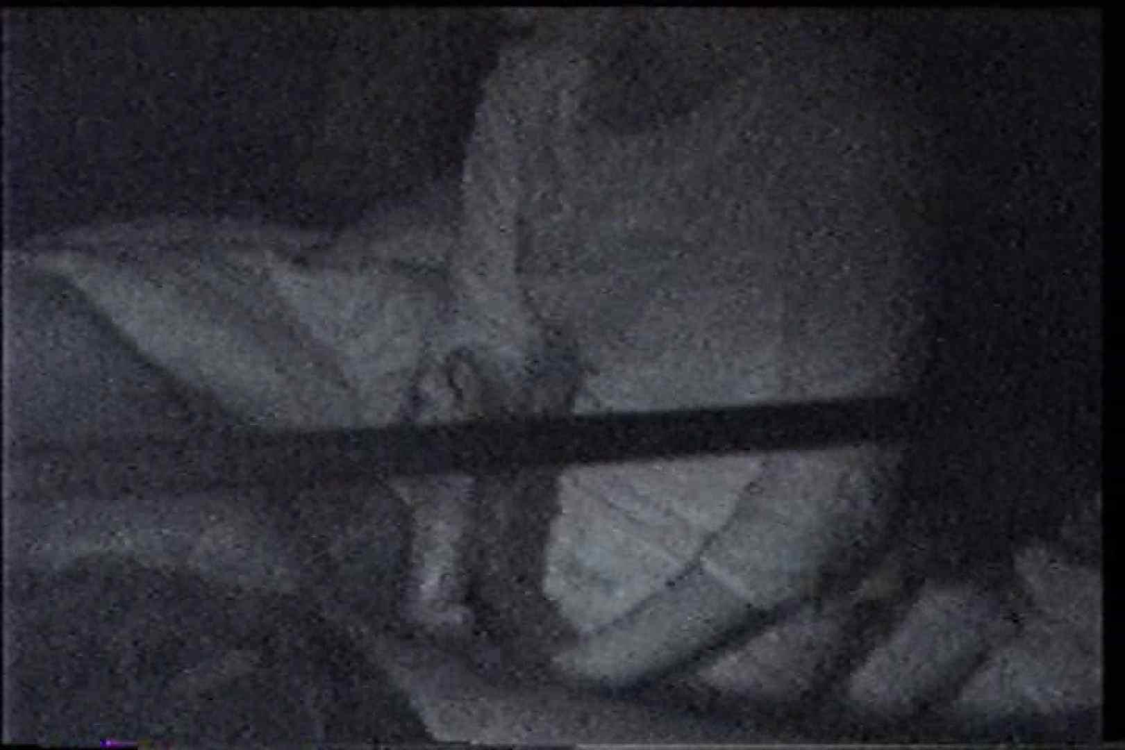充血監督の深夜の運動会Vol.229 OLセックス 隠し撮りオマンコ動画紹介 92画像 82
