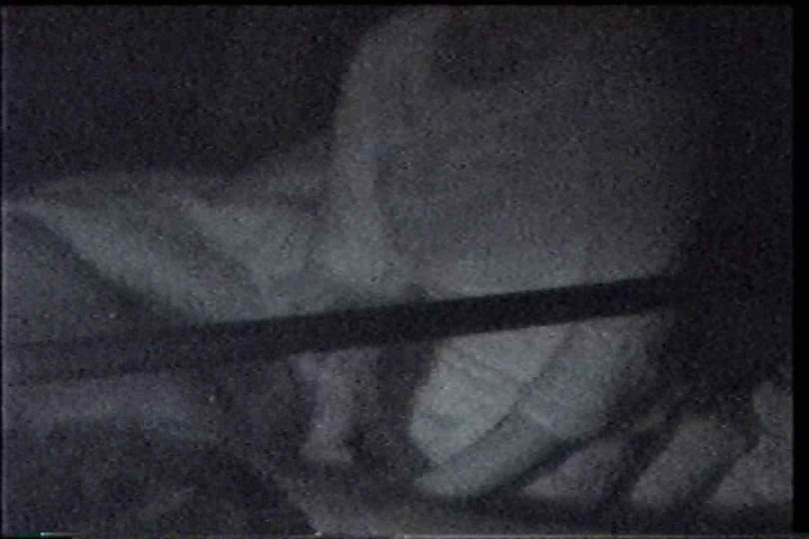 充血監督の深夜の運動会Vol.229 手マン 覗きぱこり動画紹介 92画像 83
