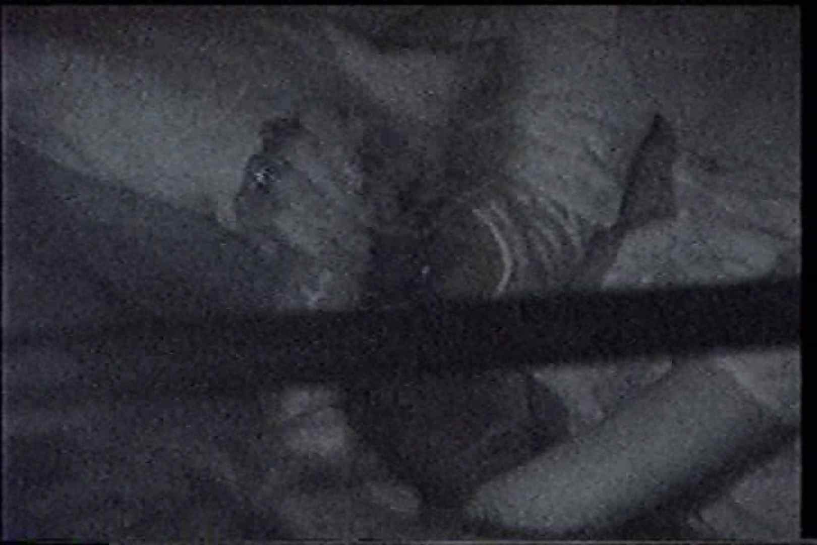 充血監督の深夜の運動会Vol.229 喘ぎ ワレメ無修正動画無料 92画像 84