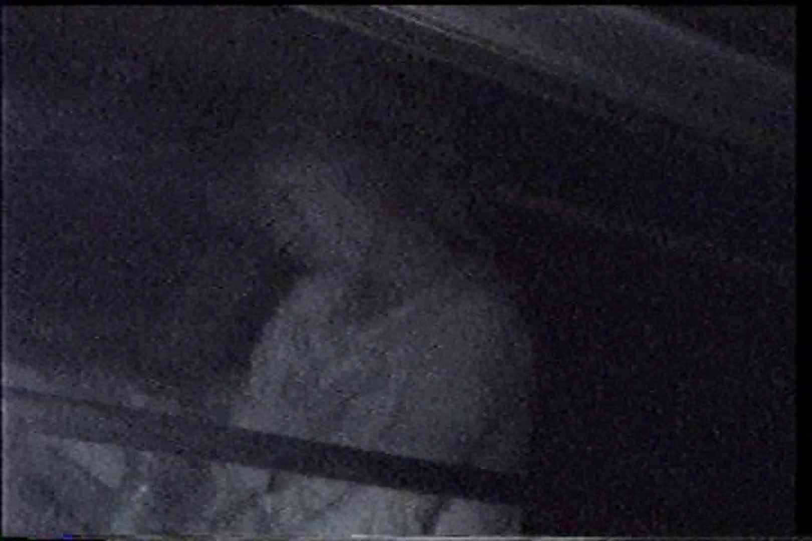 充血監督の深夜の運動会Vol.229 OLセックス 隠し撮りオマンコ動画紹介 92画像 87