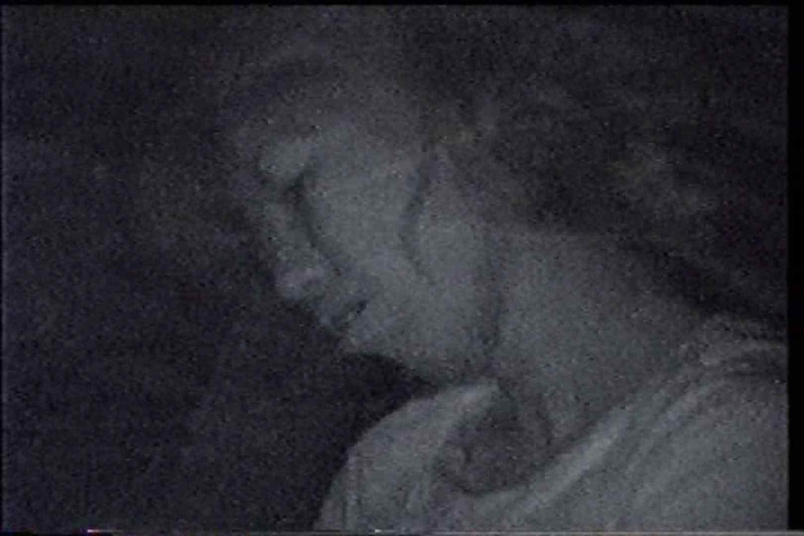 充血監督の深夜の運動会Vol.229 OLセックス 隠し撮りオマンコ動画紹介 92画像 92