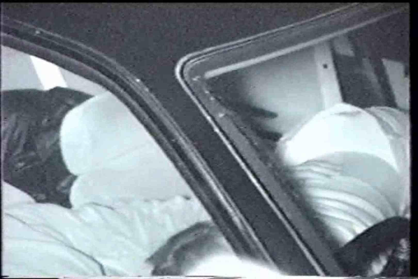 充血監督の深夜の運動会Vol.231 手マン 盗み撮りオマンコ動画キャプチャ 50画像 2