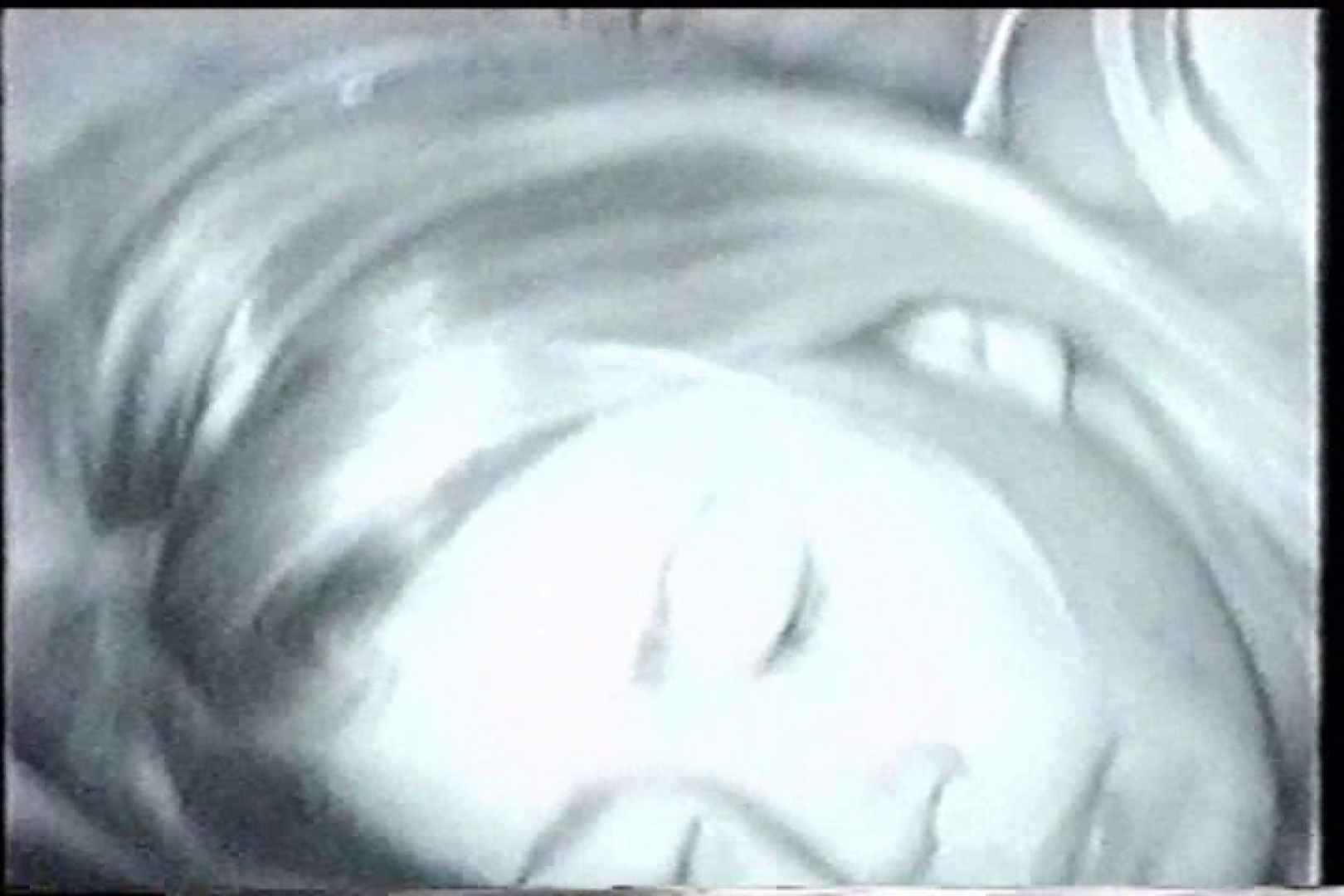 充血監督の深夜の運動会Vol.231 フェラ無修正  50画像 4