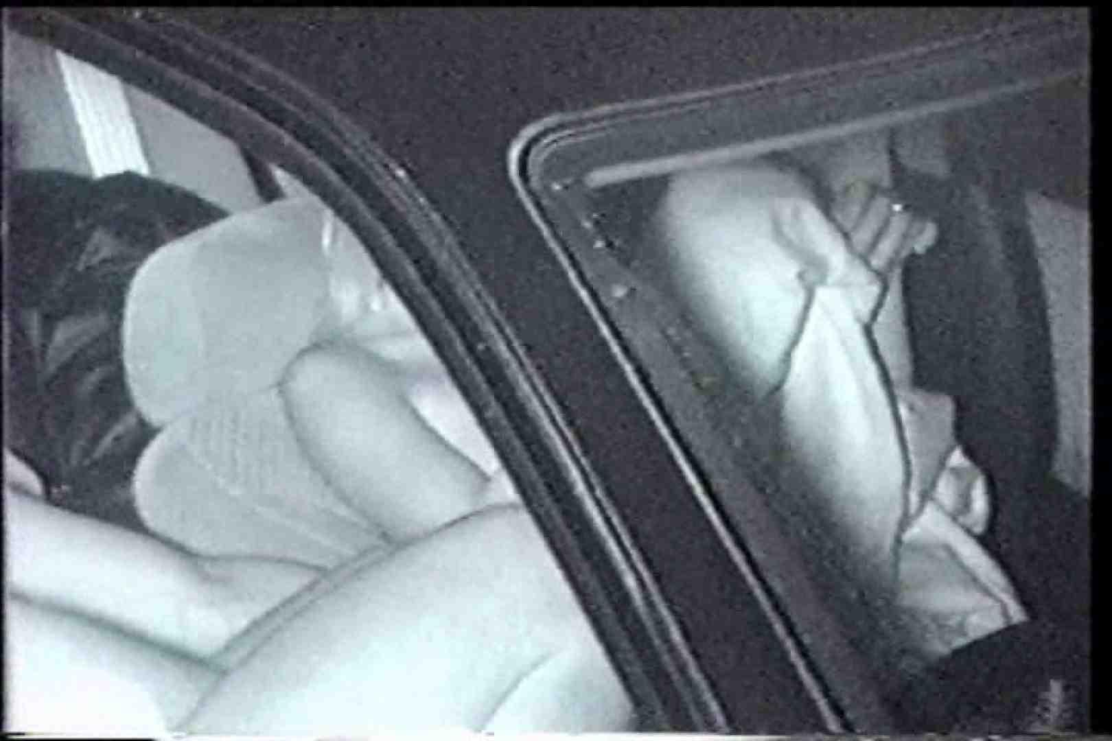 充血監督の深夜の運動会Vol.231 手マン 盗み撮りオマンコ動画キャプチャ 50画像 10
