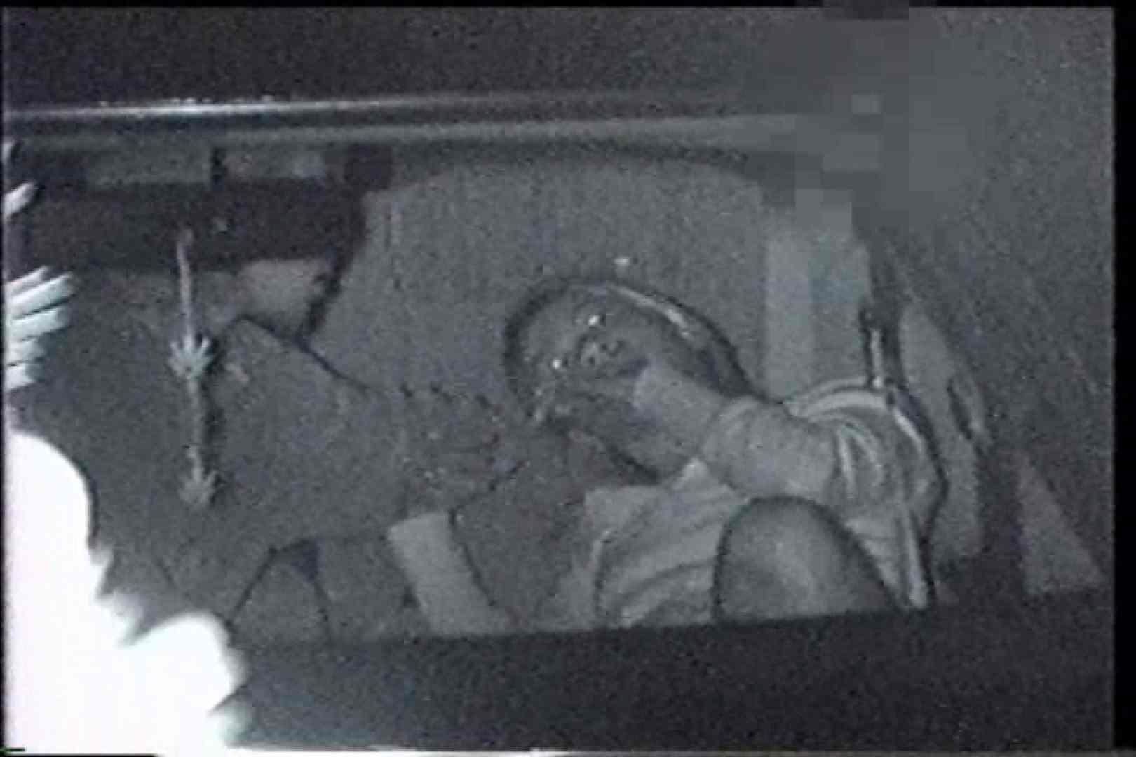 充血監督の深夜の運動会Vol.231 手マン 盗み撮りオマンコ動画キャプチャ 50画像 26