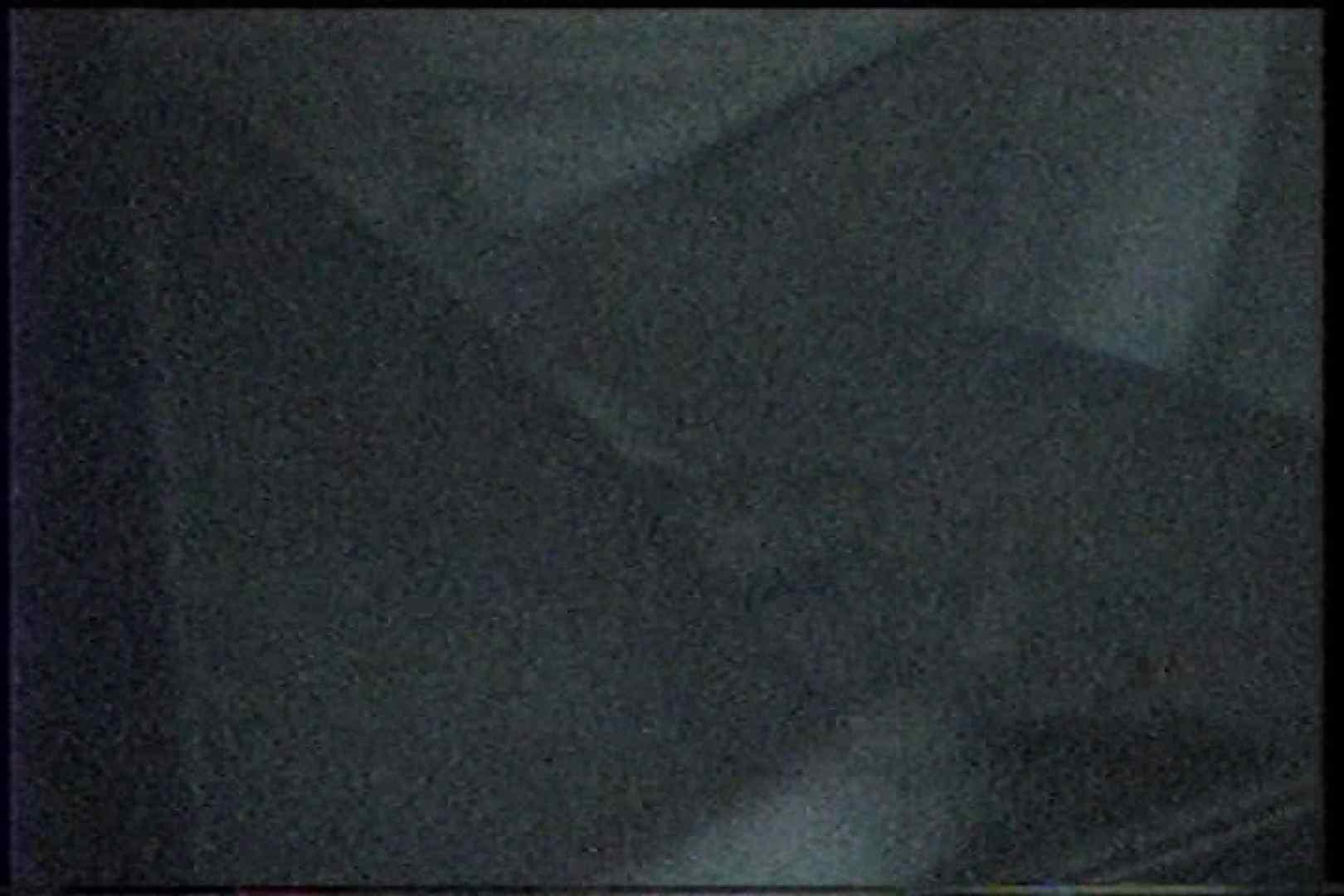 無修正エロ動画|充血監督の深夜の運動会Vol.233|ピープフォックス(盗撮狐)