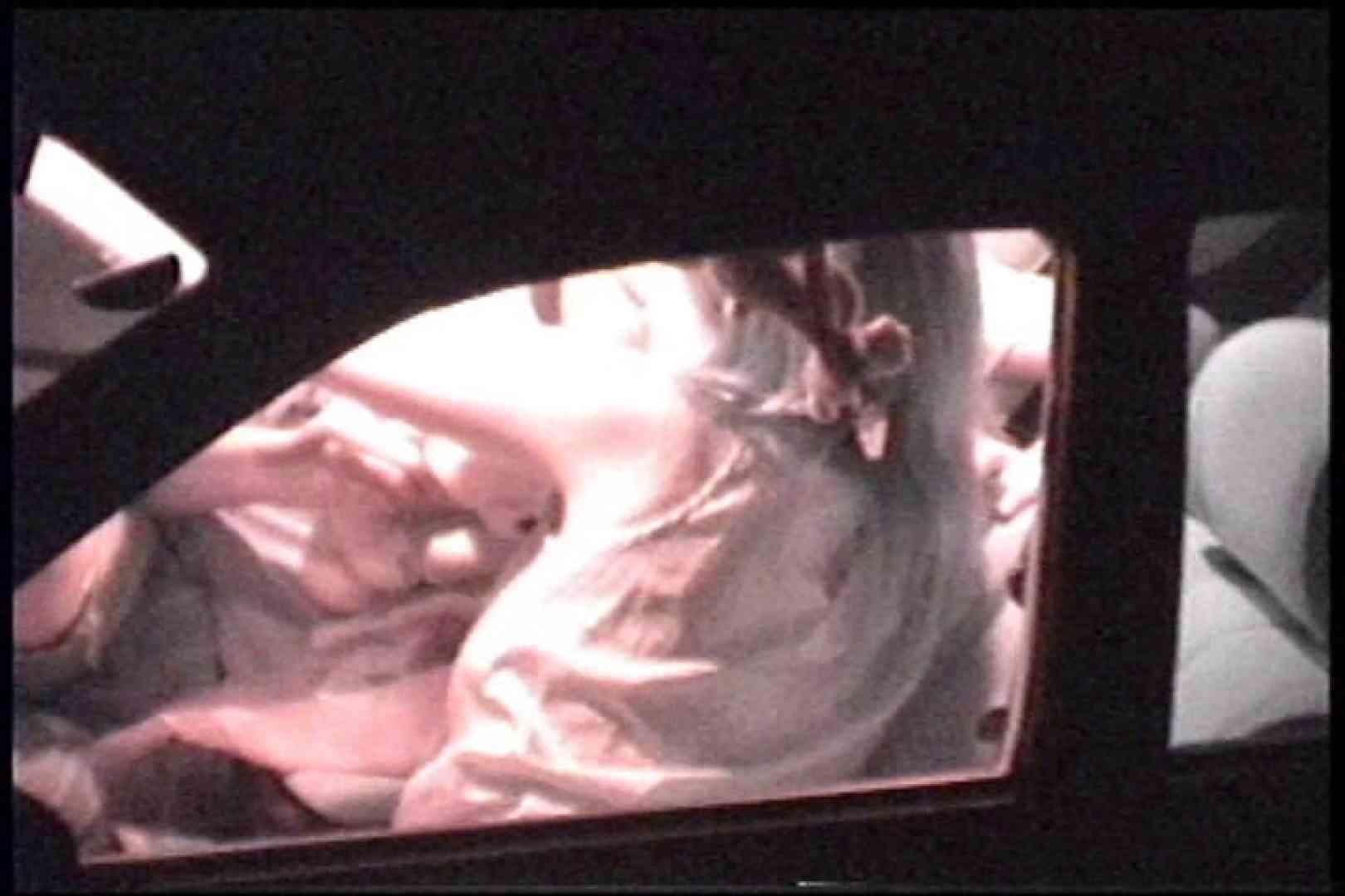充血監督の深夜の運動会Vol.234 手マン 盗み撮りSEX無修正画像 61画像 5