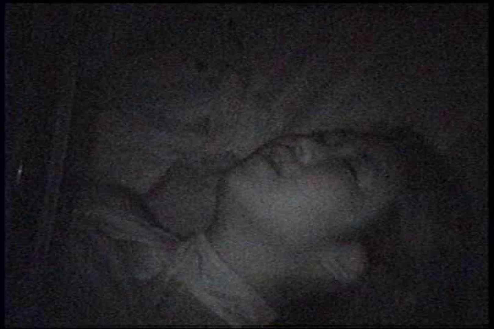 充血監督の深夜の運動会Vol.234 OLセックス | おまんこ無修正  61画像 7