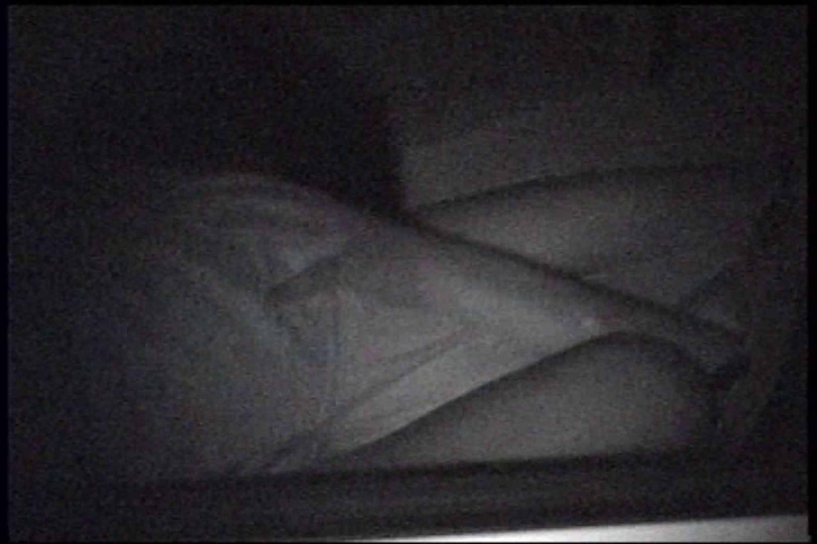 充血監督の深夜の運動会Vol.234 手マン 盗み撮りSEX無修正画像 61画像 8