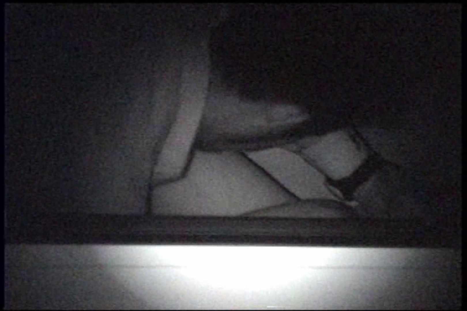 充血監督の深夜の運動会Vol.234 OLセックス  61画像 9