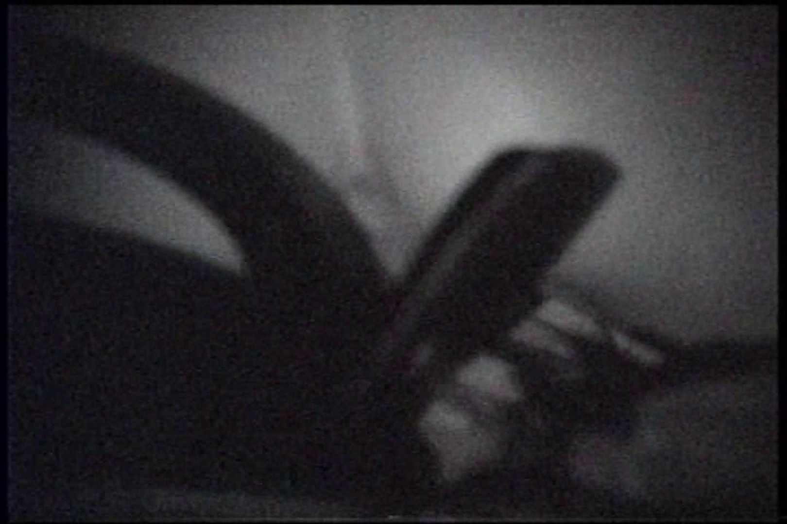 充血監督の深夜の運動会Vol.237 OLセックス | アナル  63画像 5