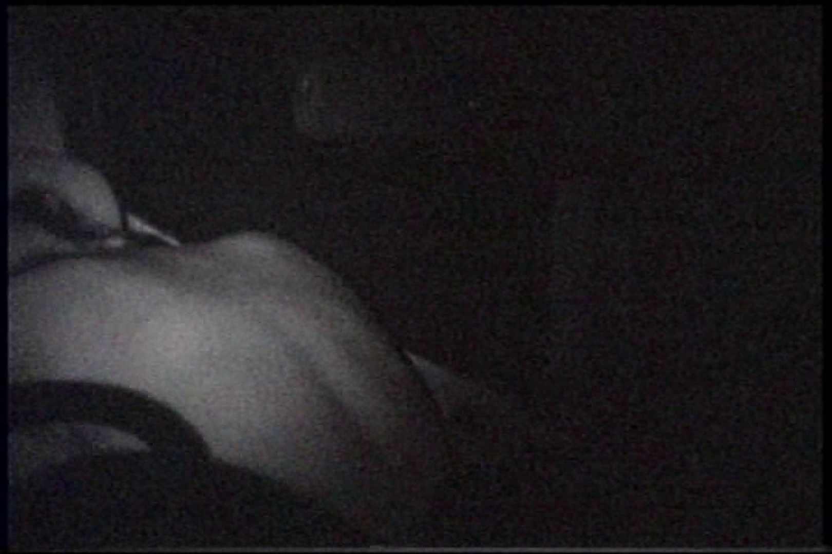 充血監督の深夜の運動会Vol.237 OLセックス  63画像 6