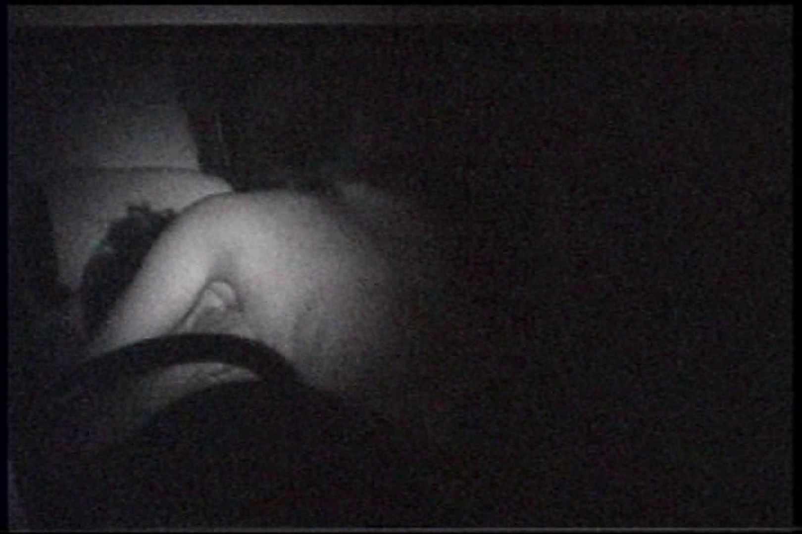 充血監督の深夜の運動会Vol.237 OLセックス  63画像 8