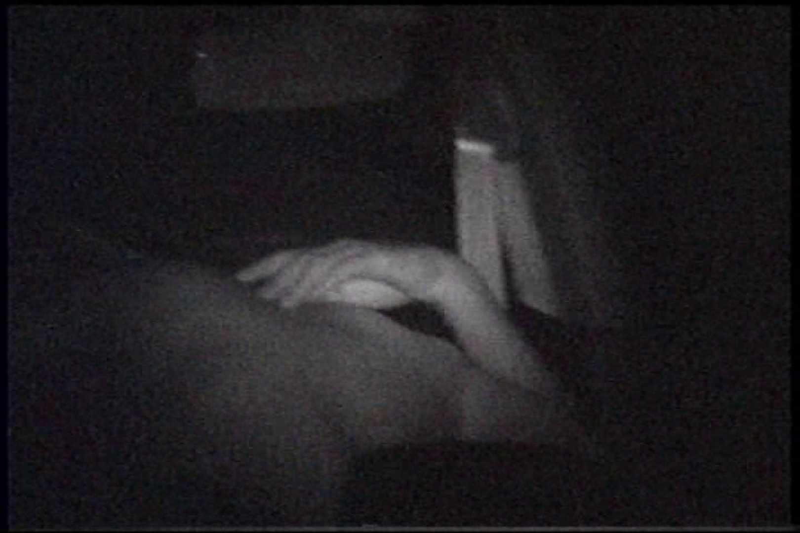 充血監督の深夜の運動会Vol.237 OLセックス | アナル  63画像 11