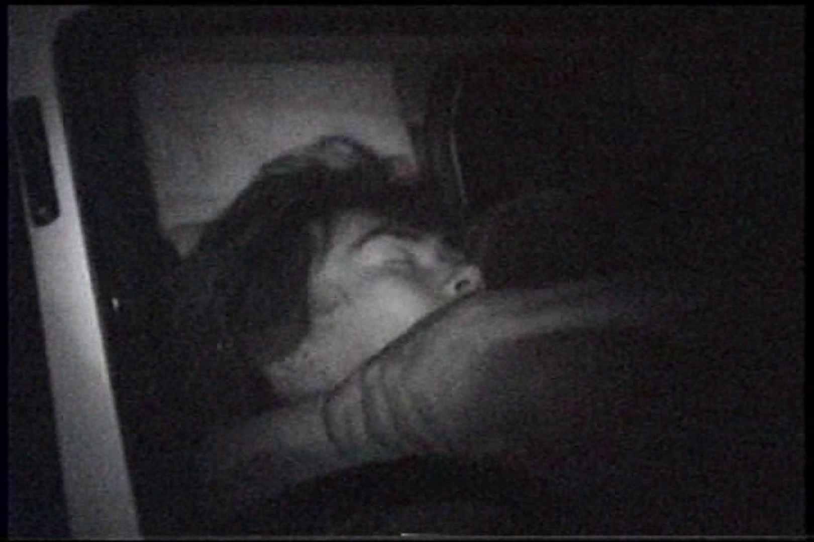 充血監督の深夜の運動会Vol.237 OLセックス | アナル  63画像 15