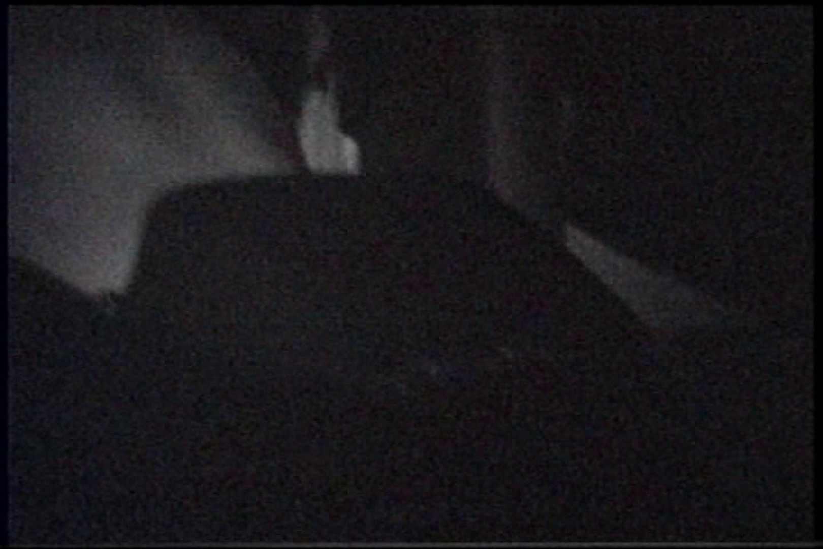 充血監督の深夜の運動会Vol.237 OLセックス | アナル  63画像 17