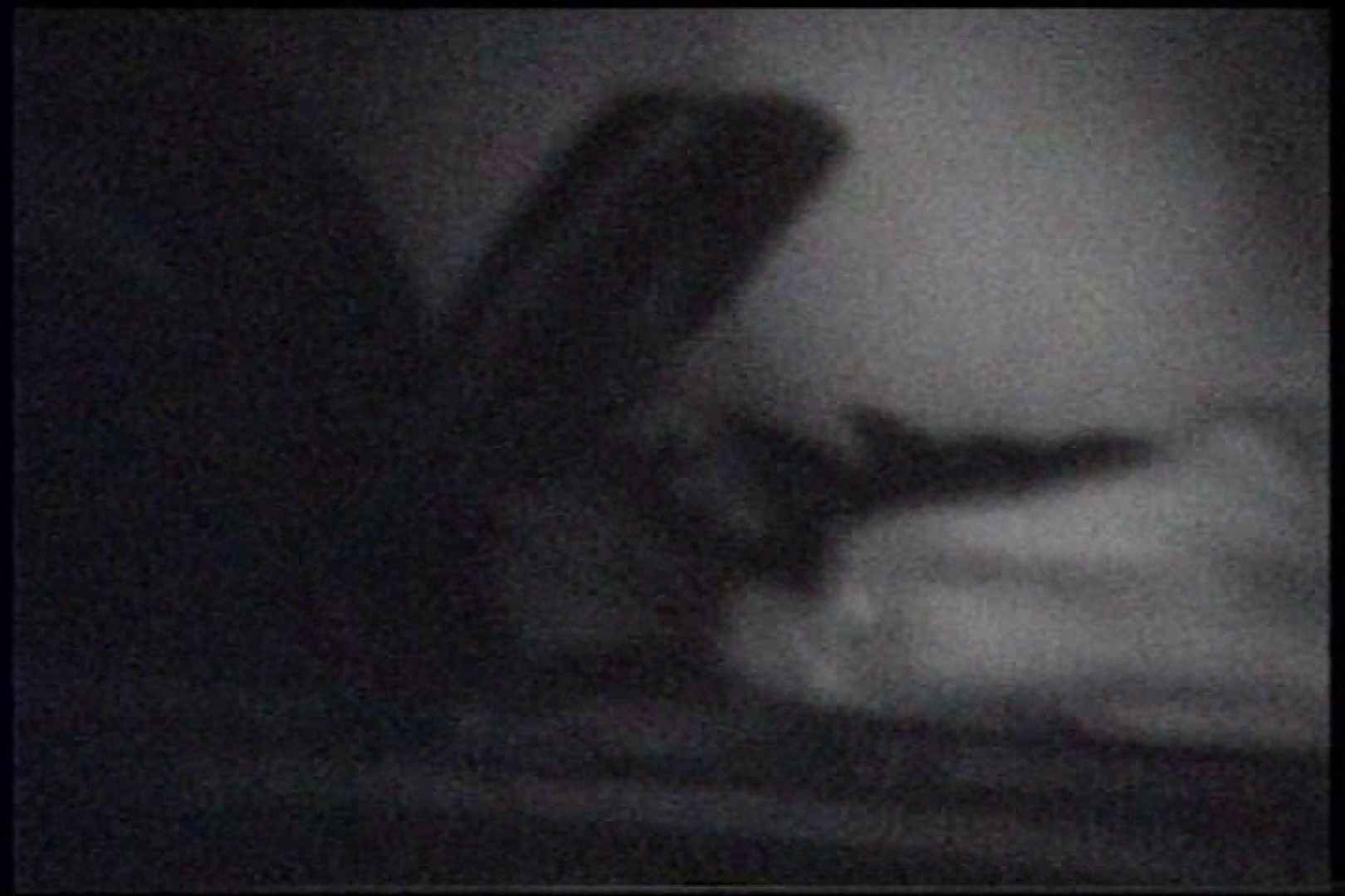 充血監督の深夜の運動会Vol.237 OLセックス  63画像 24