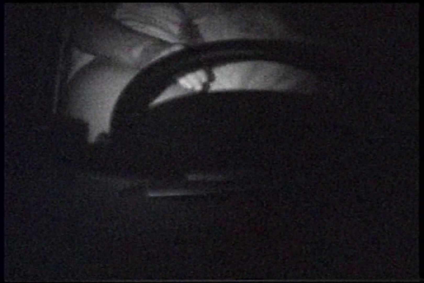 充血監督の深夜の運動会Vol.237 OLセックス  63画像 32