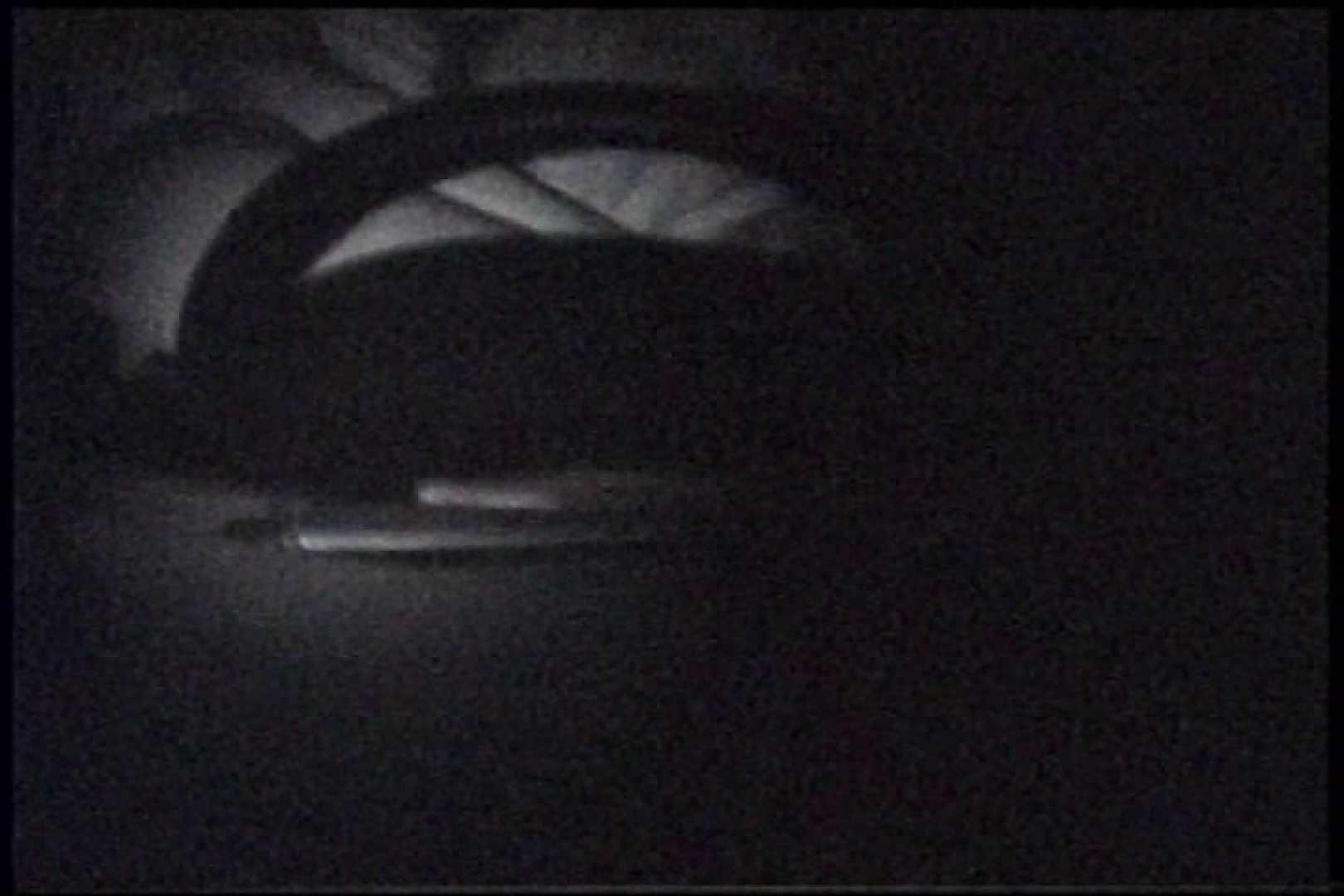 充血監督の深夜の運動会Vol.237 OLセックス  63画像 36