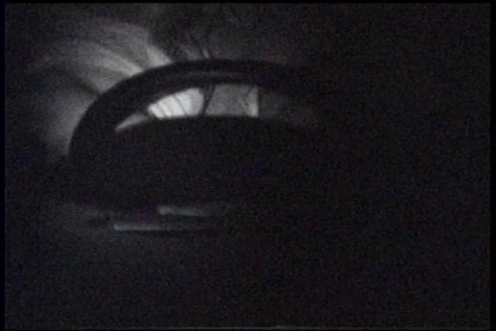 充血監督の深夜の運動会Vol.237 OLセックス | アナル  63画像 37