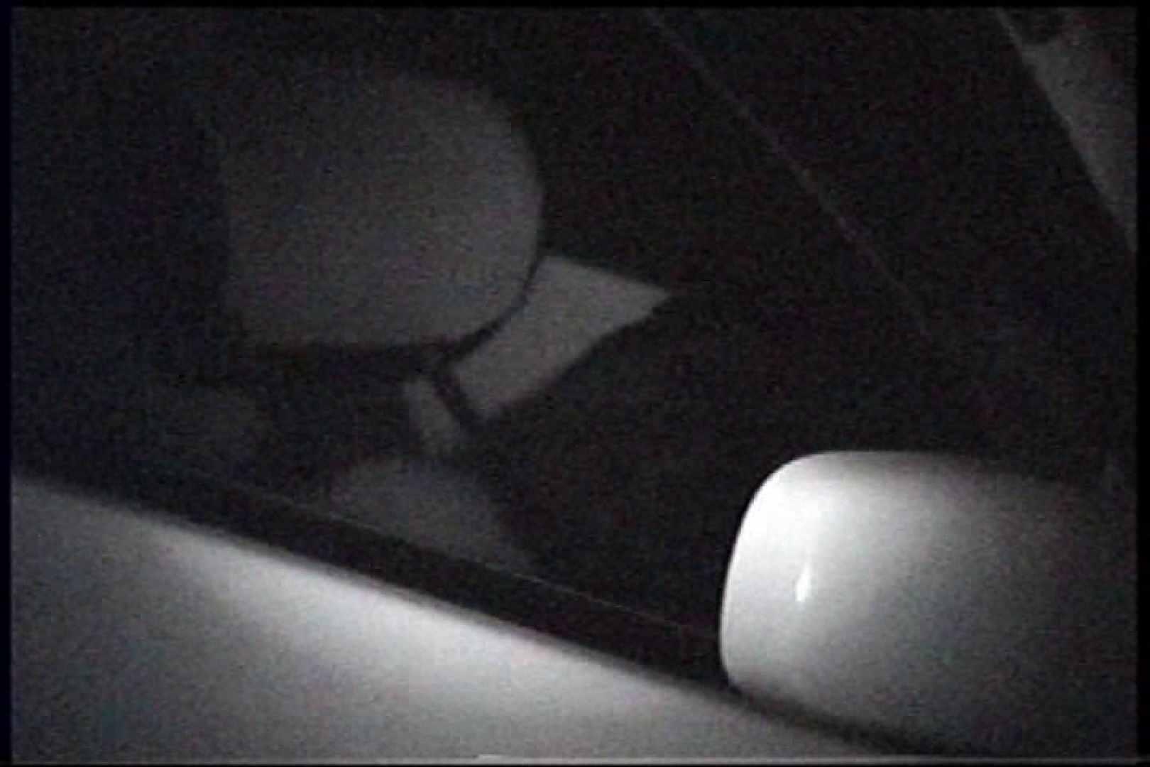 充血監督の深夜の運動会Vol.237 OLセックス  63画像 50