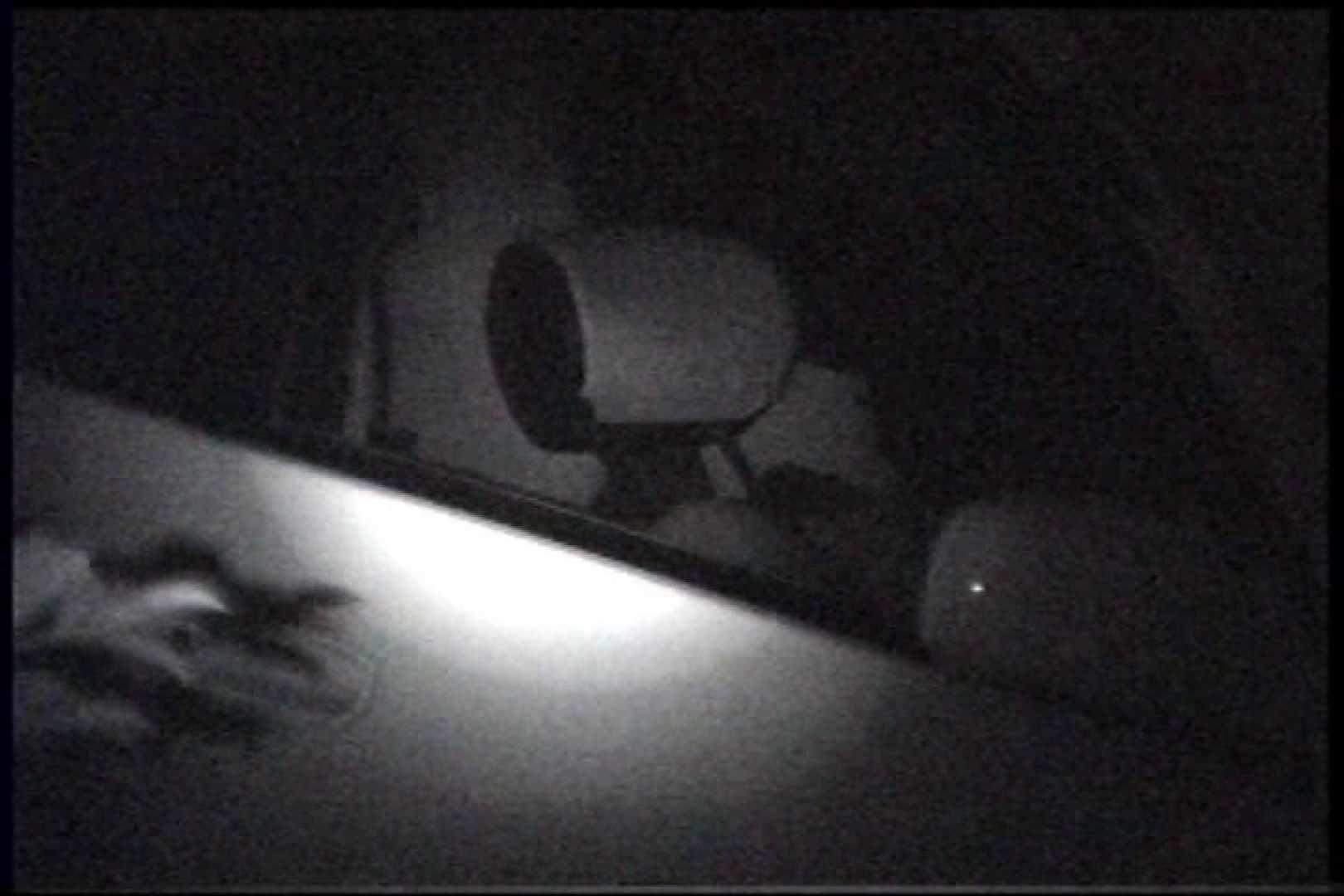 充血監督の深夜の運動会Vol.237 OLセックス | アナル  63画像 53