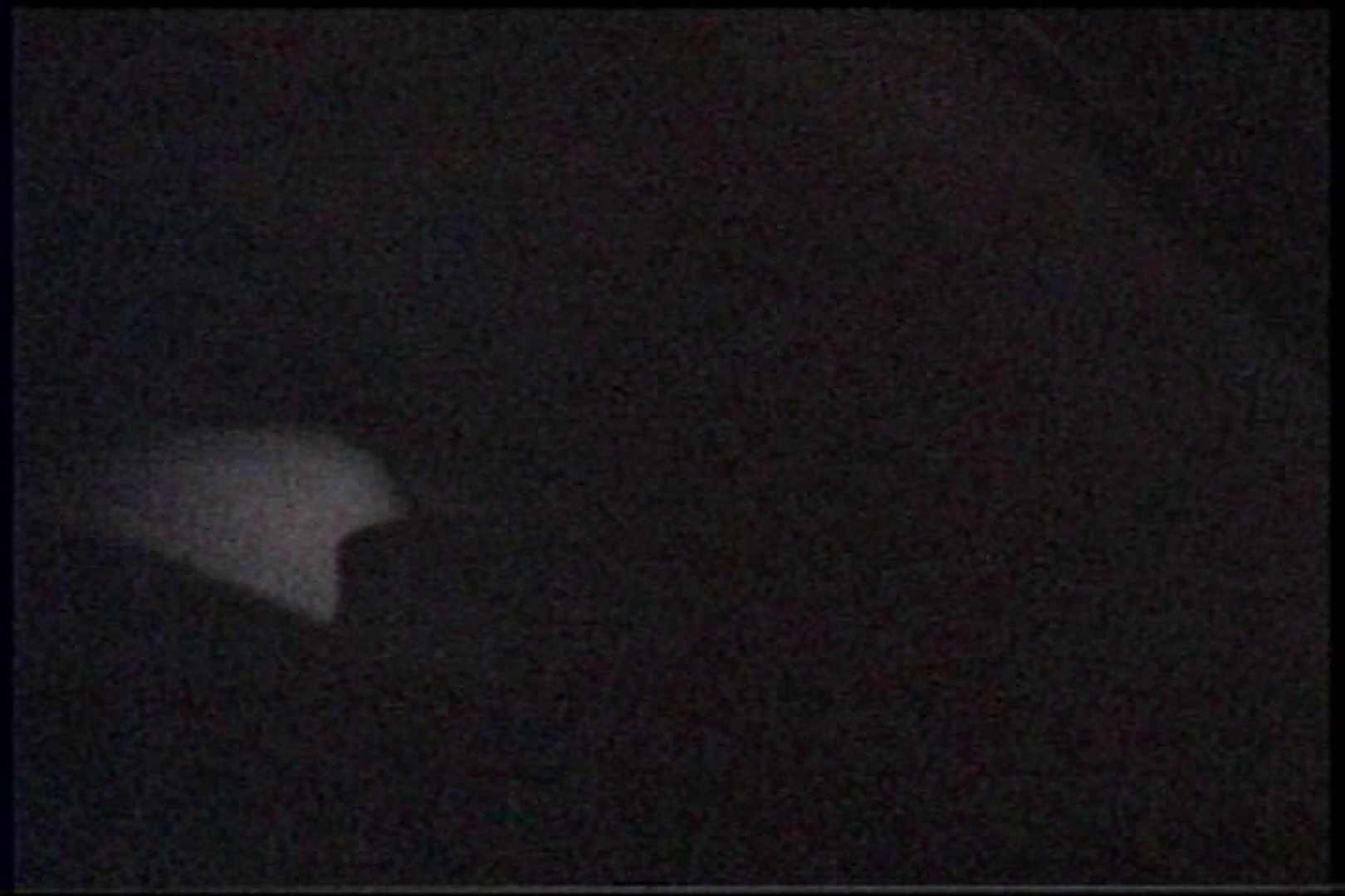 充血監督の深夜の運動会Vol.237 OLセックス  63画像 56