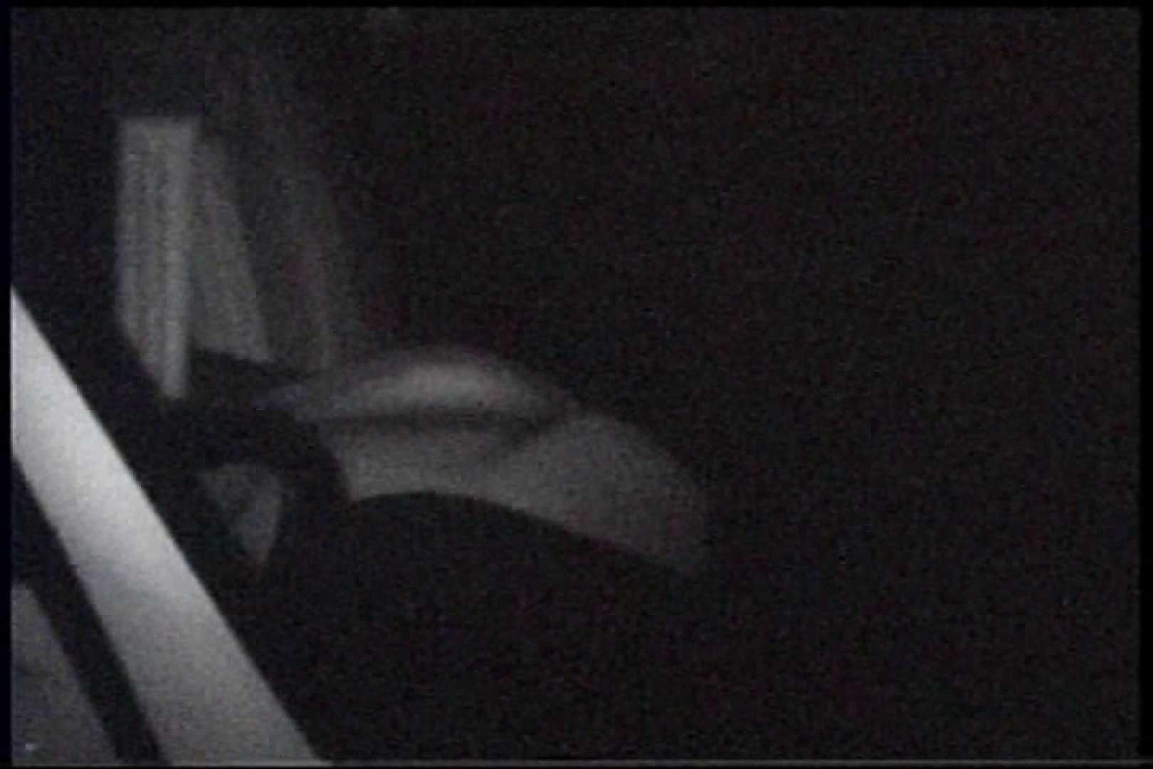 充血監督の深夜の運動会Vol.237 OLセックス | アナル  63画像 57
