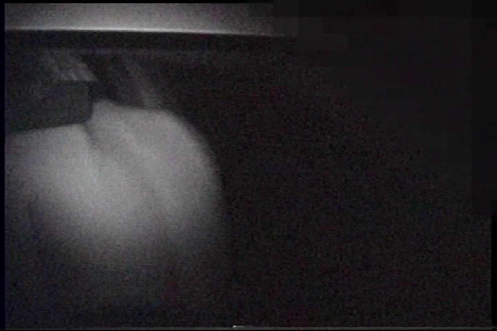 充血監督の深夜の運動会Vol.237 OLセックス | アナル  63画像 61