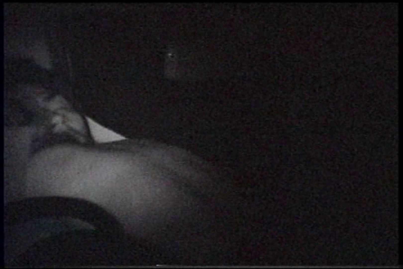 充血監督の深夜の運動会Vol.237 OLセックス | アナル  63画像 63