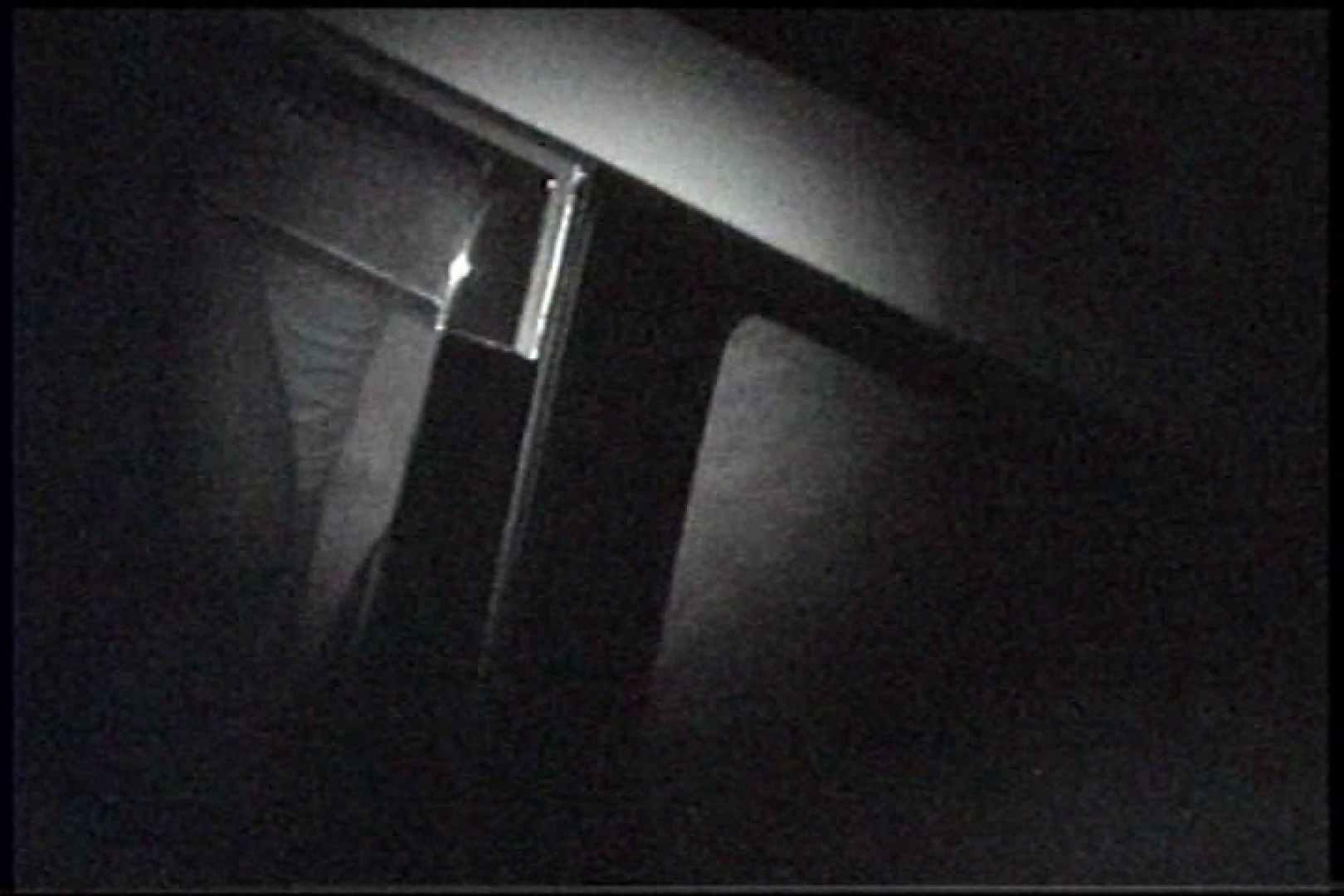 充血監督の深夜の運動会Vol.238 OLセックス | プライベート  60画像 3