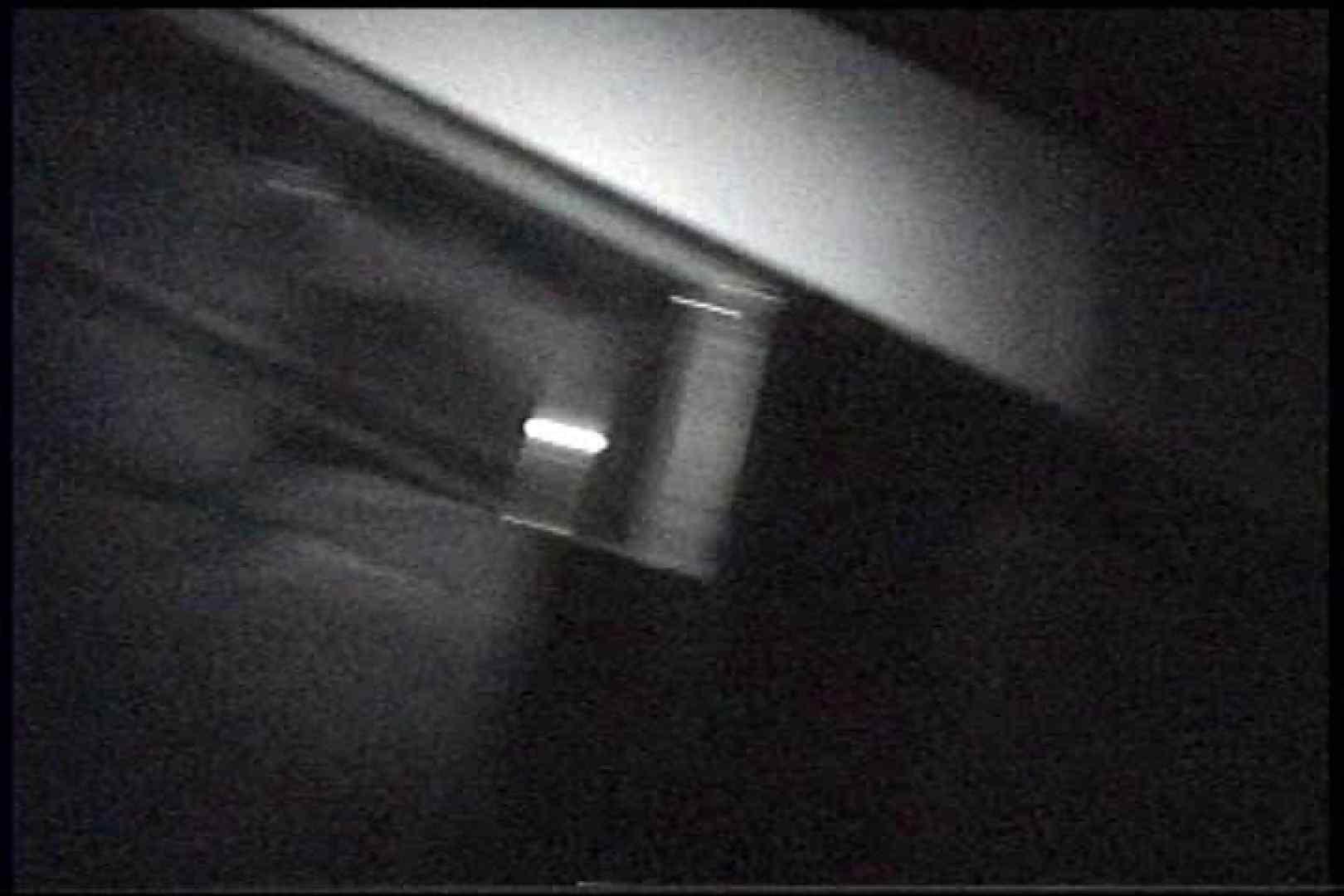 充血監督の深夜の運動会Vol.238 OLセックス  60画像 4