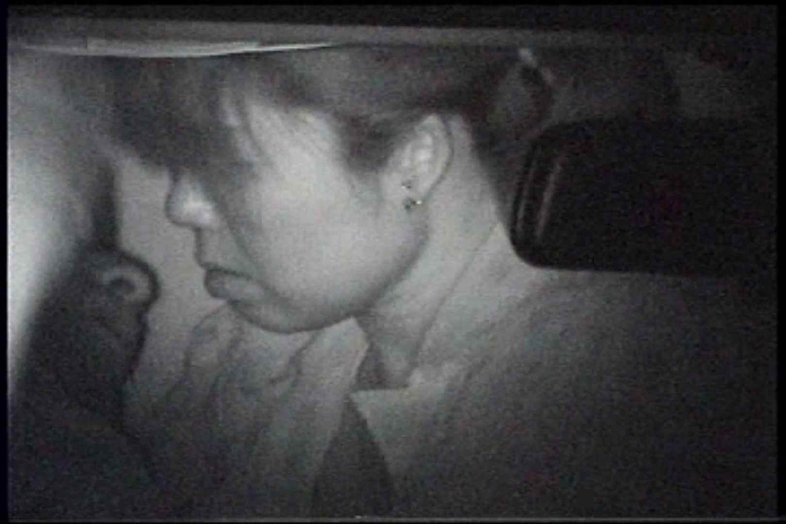 充血監督の深夜の運動会Vol.238 OLセックス  60画像 6