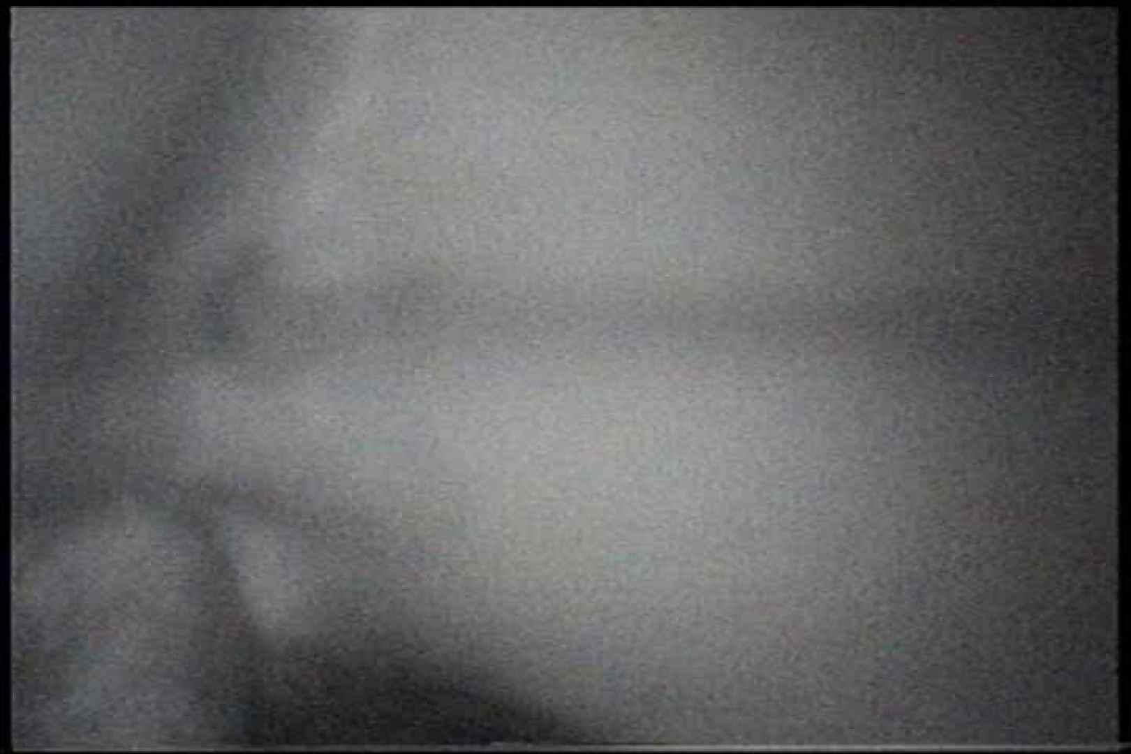 充血監督の深夜の運動会Vol.238 OLセックス | プライベート  60画像 15
