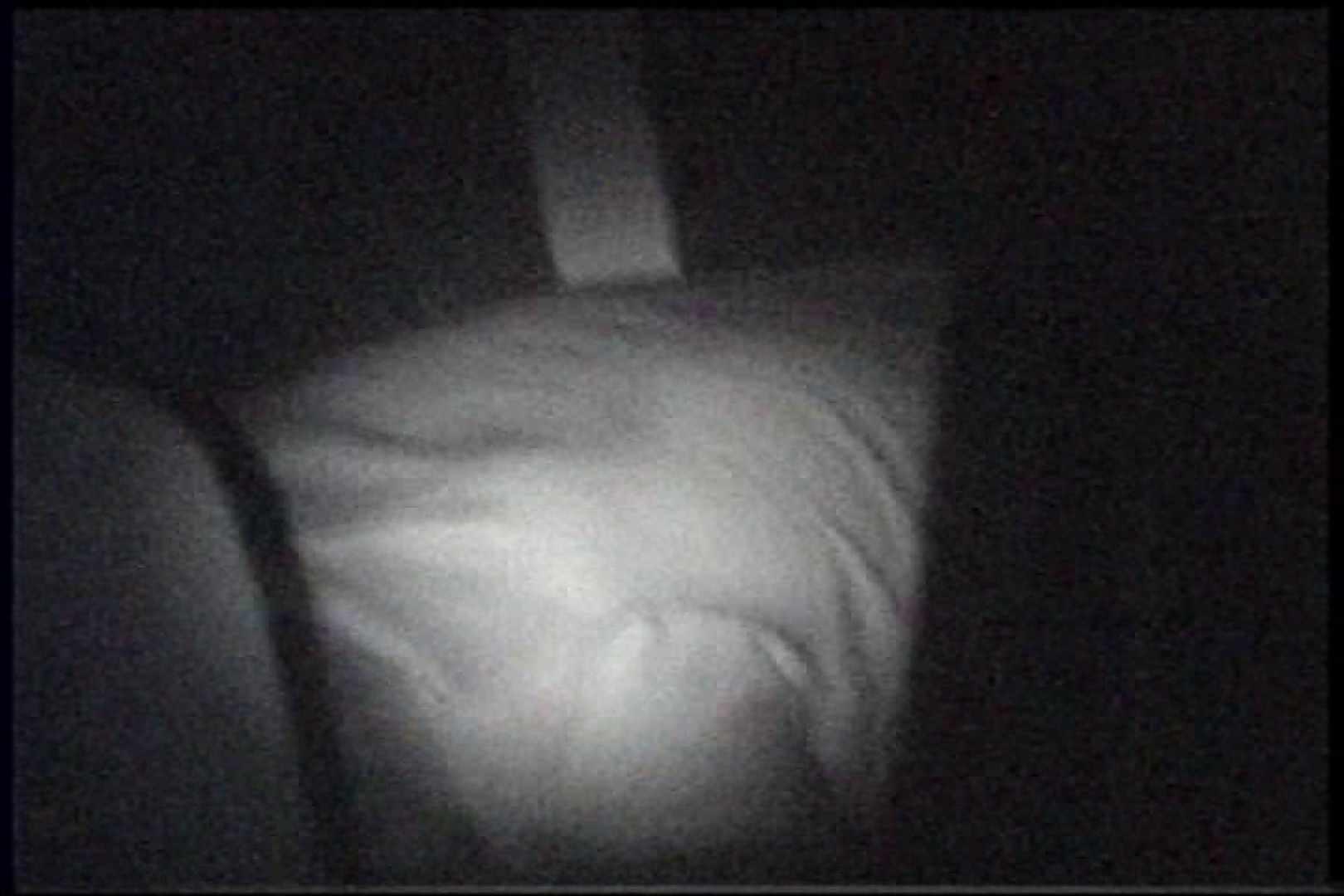 充血監督の深夜の運動会Vol.238 OLセックス  60画像 20