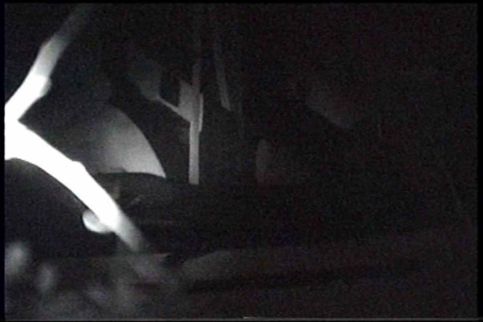 充血監督の深夜の運動会Vol.238 OLセックス  60画像 26
