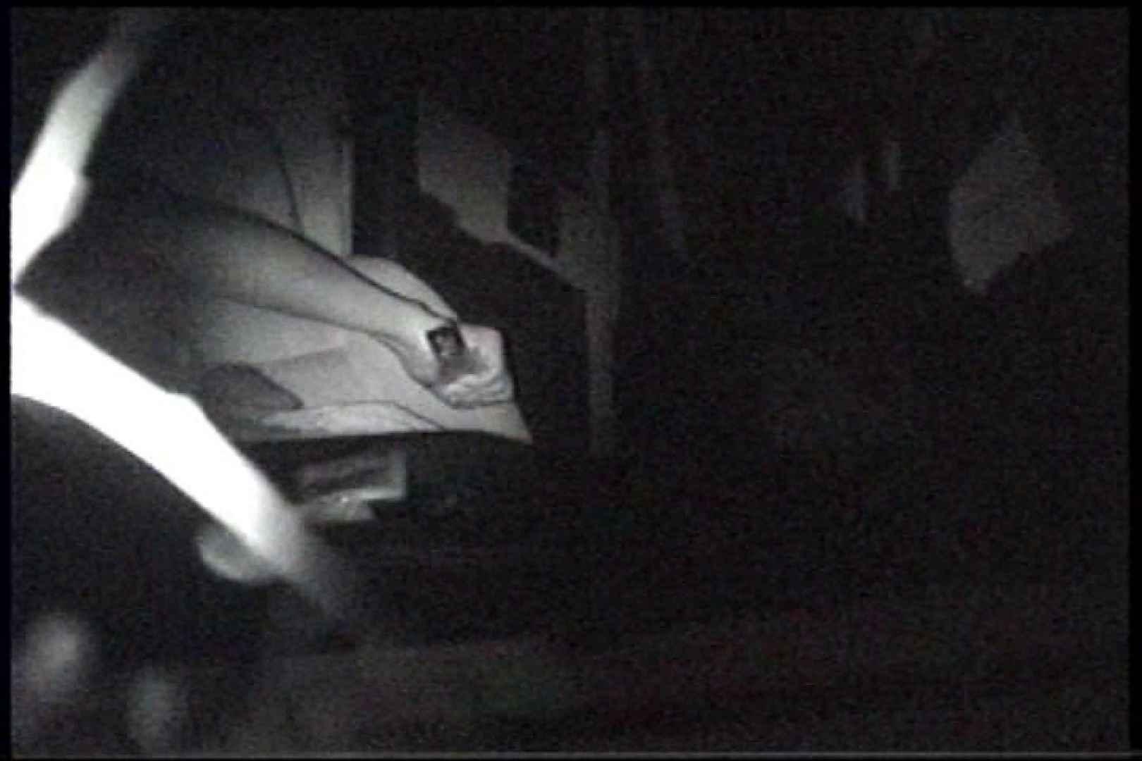 充血監督の深夜の運動会Vol.238 OLセックス | プライベート  60画像 27
