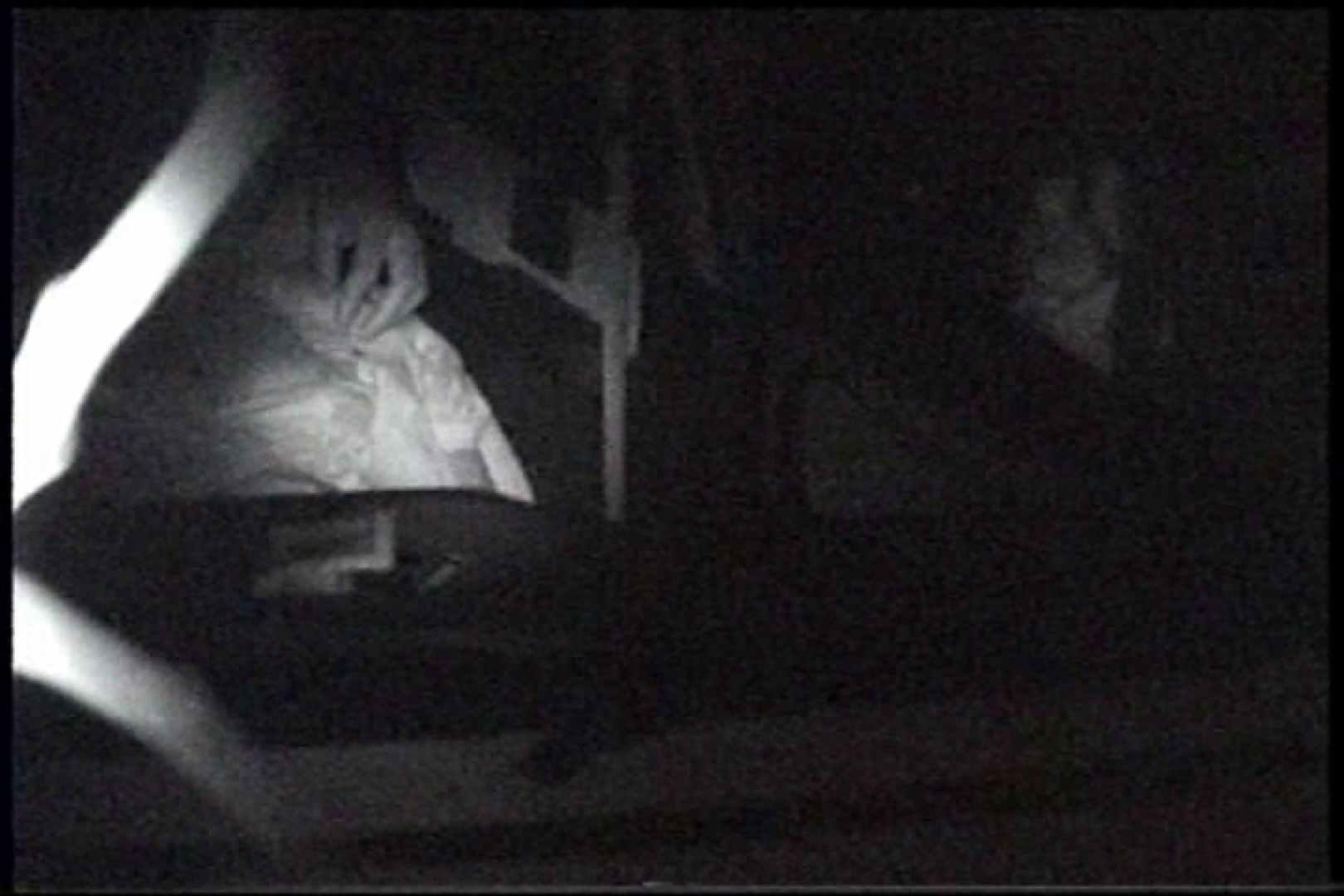 充血監督の深夜の運動会Vol.238 OLセックス  60画像 38